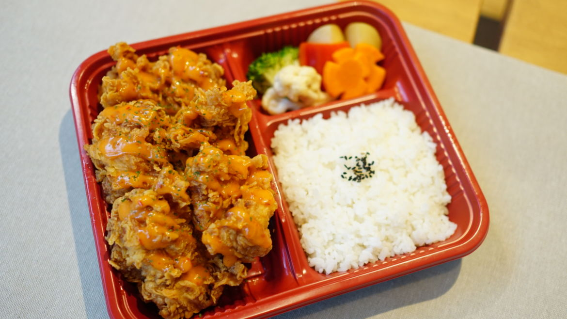 We Introduce our new Bento Box